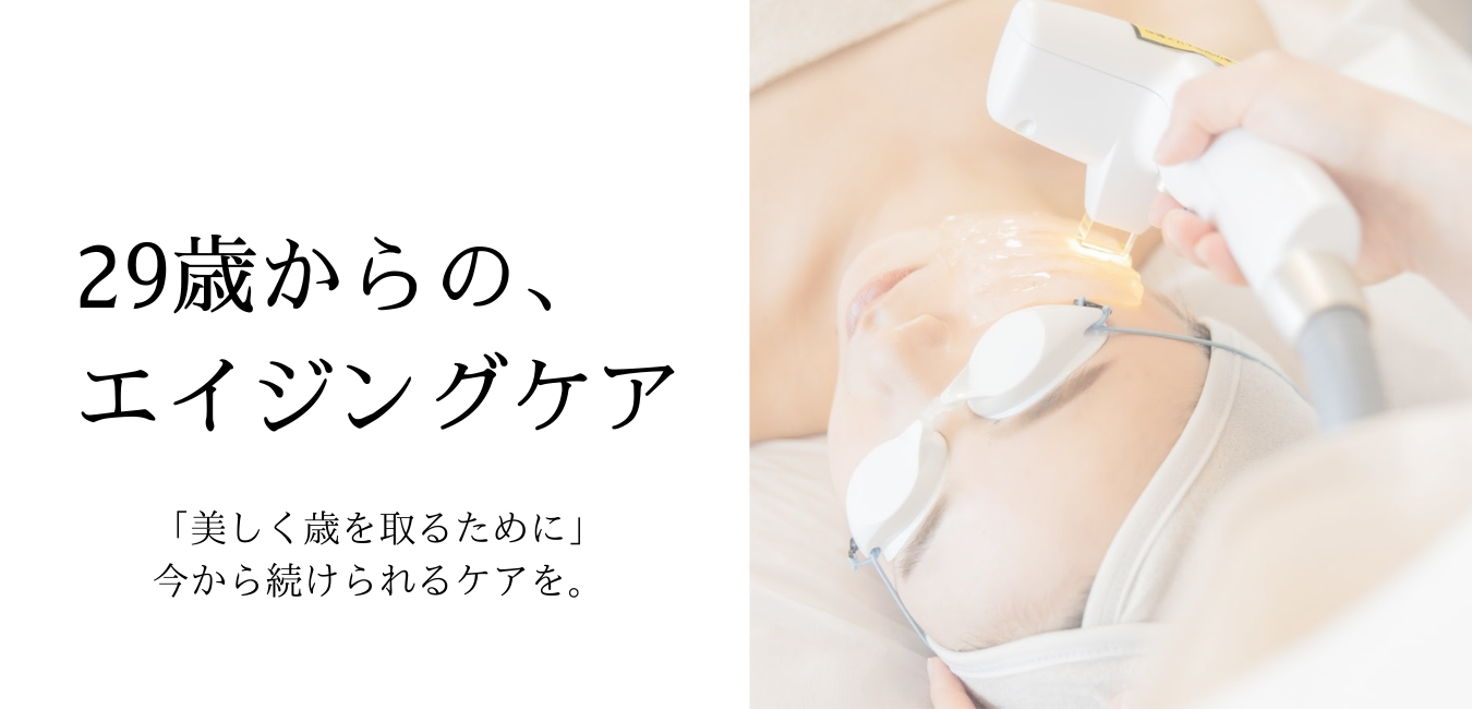 Sugaring Salon ange